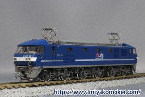 トミックス EF210-100