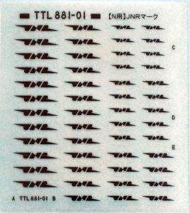 トレジャータウン TTL881-01 JNRマーク