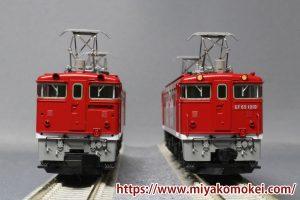 トミックス EF65 1000